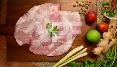 เนื้อหมู