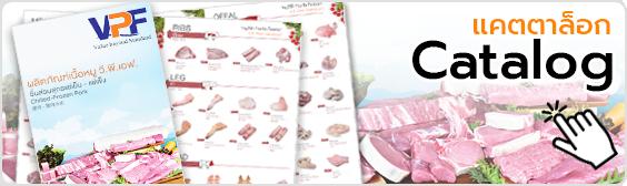 banner_catalog
