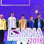 เครือ วีพีเอฟ ร่วมจัดแสดงสินค้า ที่งาน LANNA EXPO 2018  22 มิถุนายน – 1  กรกฎาคม 2561