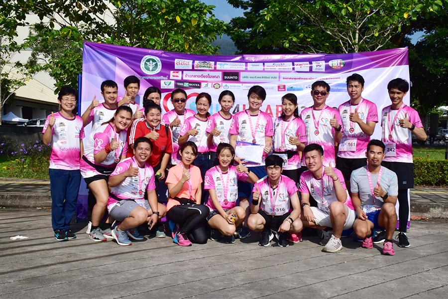 วีพีเอฟ ร่วมกิจกรรม Run4Heart วิ่งด้วยใจให้ด้วยใจ ครั้งที่ 2 เพื่อ รพ.นครพิงค์ 2561